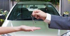 洛杉矶华人买车受骗屡屡发生 口头交易投
