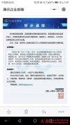 消息称58同城原高级副总裁宋波涉嫌受贿