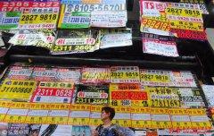 """香港楼市""""危局""""交易额跌至16月来最差"""