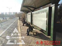 挡盲道的松浦大桥北新公交站台站牌杆立