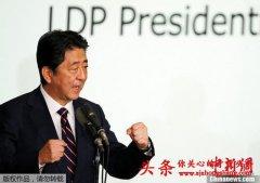 韩宣布解散慰安妇财团致日韩关系紧张