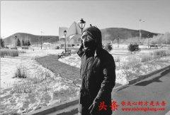 """""""中国最冷小镇""""呼中迎-38.2℃低温大兴"""