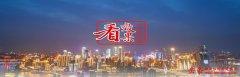 进口整车 ,租赁飞机……重庆内陆开放解