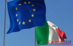 欧盟已考虑惩罚意大利,机构认为影响有