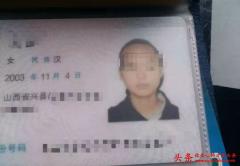 陕西15岁女孩被同龄人强迫卖淫杀害刘雨