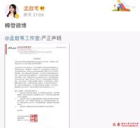 http://www.zjzhongshang.com/uploads/allimg/181124/1_112422531I1X.png