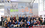 速来围观!71张全球华人旅拍获奖作品集