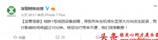 深圳地铁1号线故障,乘客