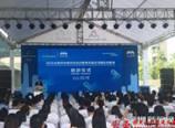 第四届深圳国际创客周9日上午启幕 选址