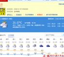 深圳又有冷空气来袭?表怕!最高气温达