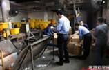 深圳警方销毁有毒有害食品及假药900余公