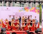 国际风情香蜜湖之丝路新语世界舞蹈风惊