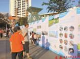 福田将打造一条绿色生态山海通廊