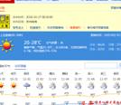 秋台风爱登陆广东和海南
