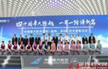 深圳直飞迪拜、仰光国际航线开通 国际客
