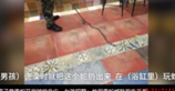 男子带毒蛇进酒店威胁女孩发生关系 事后
