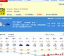 冷空气预计周日到货 21、22日深圳天气明