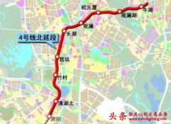 地铁4号线三期工程长湖站封顶 未来与1