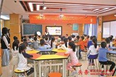 嘉南社区让未成年人预防性侵安全教育不