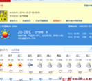 """台风""""玉兔""""明晚进入南海"""
