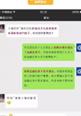 最后2天!深圳少儿医保申报10月31日截止