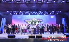 http://www.zjzhongshang.com/uploads/allimg/181128/1_112R3021191J.png