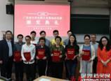 四大文学名著知多少?深圳大学六学子斩