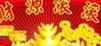 http://www.zjzhongshang.com/uploads/allimg/181202/1_12021K50R253.jpg