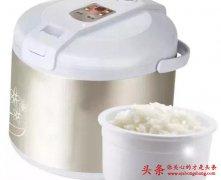 http://www.zjzhongshang.com/uploads/allimg/190117/1-1Z11G00F22N-lp.jpg