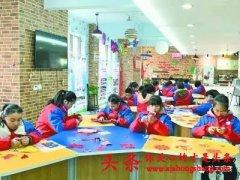 政府购买服务帮家长带孩子,小学生开心