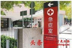 香港开启医疗制度大变革