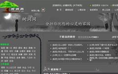 http://www.zjzhongshang.com/uploads/allimg/190314/1_03141115314143.jpg