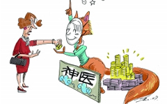 http://www.zjzhongshang.com/uploads/allimg/190314/1_0314160PM2C.jpg