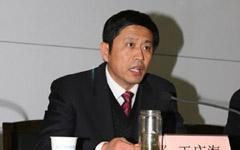 http://www.zjzhongshang.com/uploads/allimg/190314/1_0314160R64333.jpg
