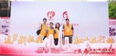 http://www.zjzhongshang.com/uploads/allimg/190316/1_0316155HV0O.jpg