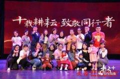 http://www.zjzhongshang.com/uploads/allimg/190317/1_031H2342X123.jpg