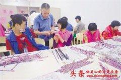 http://www.zjzhongshang.com/uploads/allimg/190317/1_031H23T62Z5.jpg